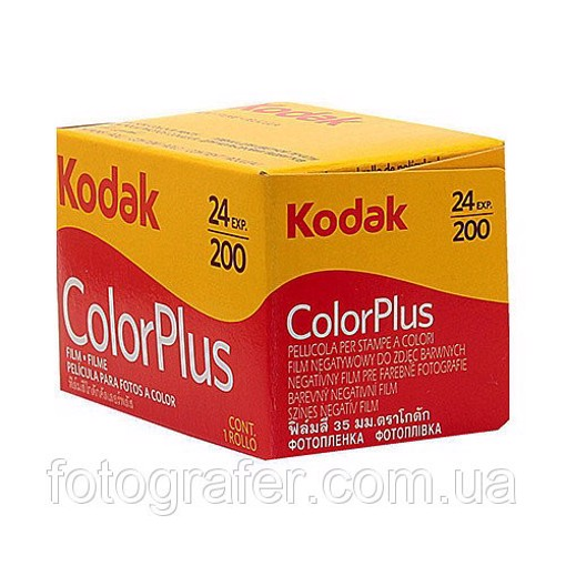 Picture of VR 135-24 COLORPLUS CN FILM 200 ISO