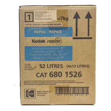 Picture of 4X13L KODAK ECLR RAPID DEVR RPLR
