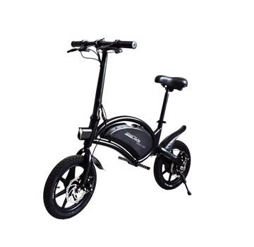Picture of URBANGLIDE EBIKE BIKE 140 Ηλεκτρικό ποδήλατο